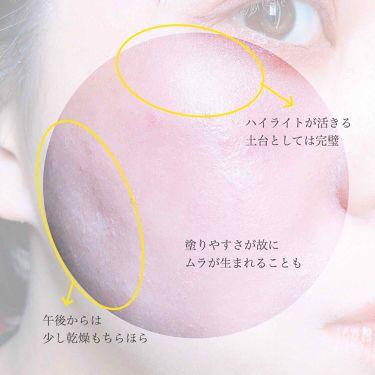 薬用 美白美容液ファンデ/HAKU/クリーム・エマルジョンファンデーションを使ったクチコミ(3枚目)
