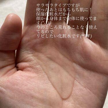 クラブ すっぴんスキンローション/クラブ/化粧水を使ったクチコミ(2枚目)
