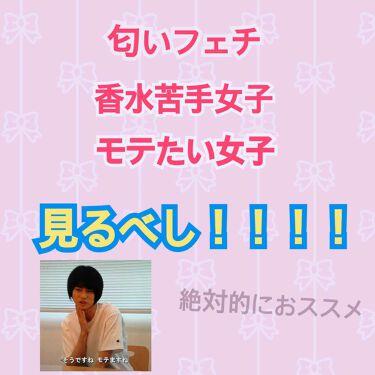 ボディコロン サボン/shiro/ボディローション・ミルクを使ったクチコミ(1枚目)