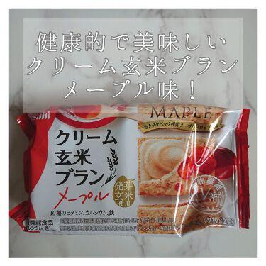 バランスアップ クリーム玄米ブラン メープル/アサヒフードアンドヘルスケア/食品を使ったクチコミ(1枚目)