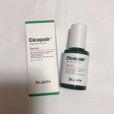 Dr.Jart cica pair serum/DrJart+(ドクタージャルト)/美容液を使ったクチコミ(1枚目)