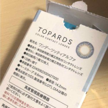 TOPARDS/TOPARDS/カラーコンタクトレンズを使ったクチコミ(2枚目)