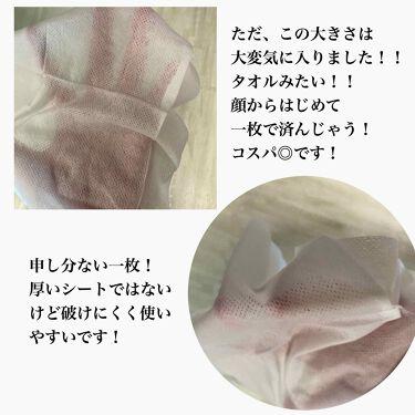 ボディシート冷感タイプ/DAISO/デオドラント・制汗剤を使ったクチコミ(3枚目)