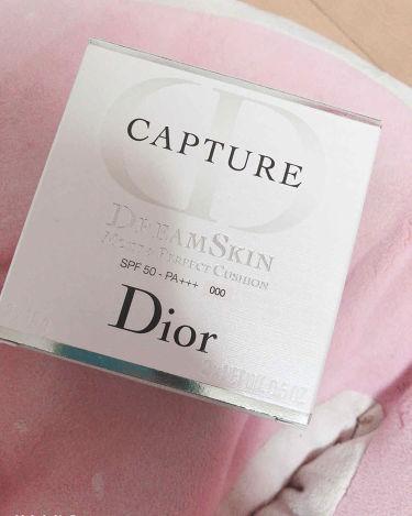 カプチュール ドリームスキン モイスト クッション SPF50 /PA+++ /Dior/クッションファンデーションを使ったクチコミ(3枚目)