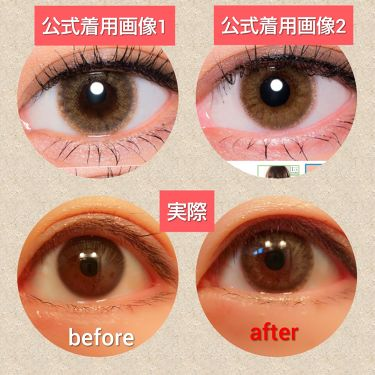 eyelist/カラーコンタクト/その他を使ったクチコミ(3枚目)