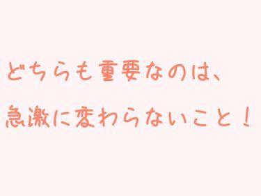 アイラッシュカーラー/SHISEIDO/ビューラーを使ったクチコミ(4枚目)