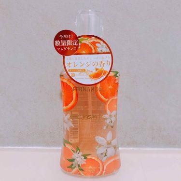 フレグランス ボディミスト ラランジア/フェルナンダ/香水(レディース)を使ったクチコミ(1枚目)