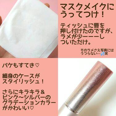 サクラヴェールリップ/パラドゥ/リップケア・リップクリームを使ったクチコミ(3枚目)