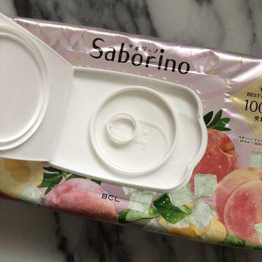 すぐに眠れマスク とろける果実のマイルドタイプ/サボリーノ/シートマスク・パックを使ったクチコミ(3枚目)