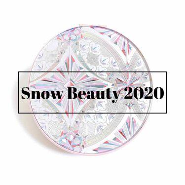スノービューティー ホワイトニング フェイスパウダー 2020/スノービューティー/プレストパウダーを使ったクチコミ(1枚目)