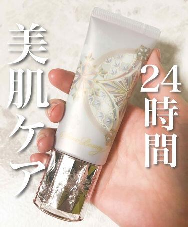 ホワイトニングトーンアップエッセンス/スノービューティー/化粧下地を使ったクチコミ(1枚目)