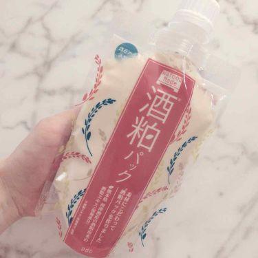 ワフードメイド 酒粕パック/pdc/洗い流すパック・マスクを使ったクチコミ(1枚目)