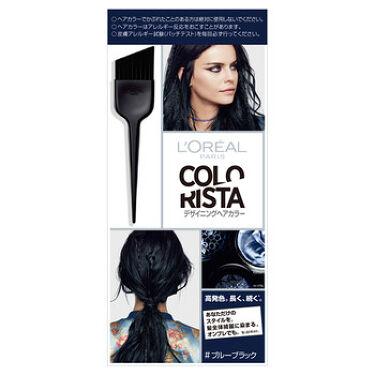 カラーリスタ デザイニングヘアカラー ブルーブラック