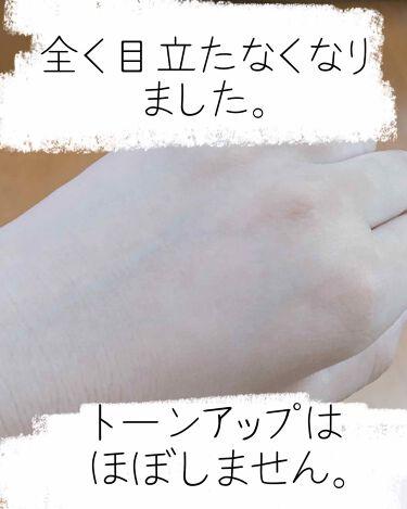 ビオレUV アクアリッチウォータリーエッセンス/ビオレ/日焼け止め(顔用)を使ったクチコミ(3枚目)