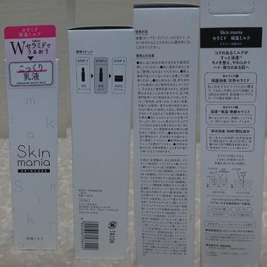 Skin mania セラミド 保湿ミルク/スキンマニア/乳液を使ったクチコミ(10枚目)