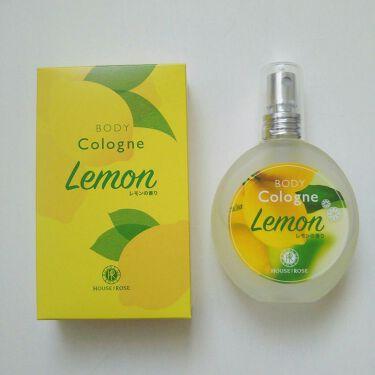hotaruさんの「ハウス オブ ローゼボディコロン LM レモンの香り<香水(メンズ)>」を含むクチコミ