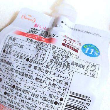 おいしい蒟蒻ゼリー/たらみ/食品を使ったクチコミ(2枚目)