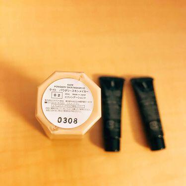 シークレットスキンCCベースゼロ/KATE/CCクリームを使ったクチコミ(2枚目)
