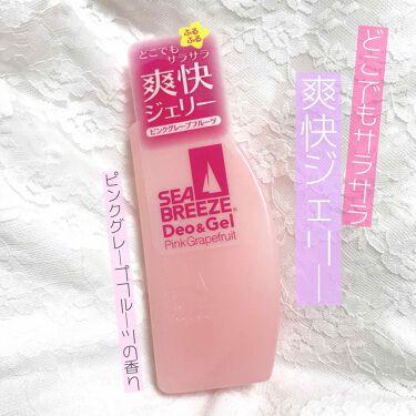 マ~イさんの「シーブリーズデオ&ジェル A(ピンクグレープフルーツ)<デオドラント・制汗剤>」を含むクチコミ