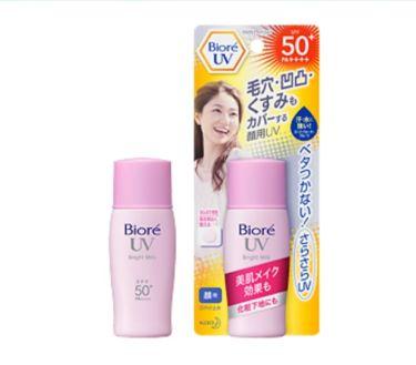 ビオレUV さらさらブライトミルク SPF50+/ビオレ/日焼け止め(顔用)を使ったクチコミ(2枚目)