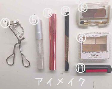 パーフェクトマルチアイズ/CANMAKE/パウダーアイシャドウを使ったクチコミ(3枚目)