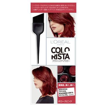 カラーリスタ デザイニングヘアカラー ローズピンク