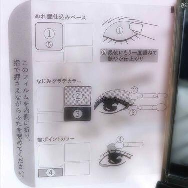 ドラマティックスタイリングアイズD/マキアージュ/パウダーアイシャドウを使ったクチコミ(2枚目)