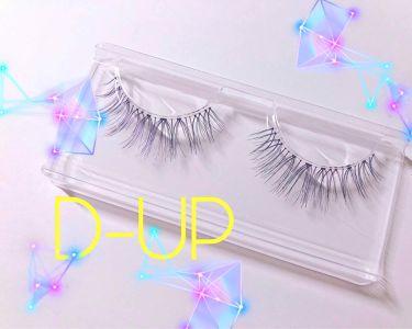 パーフェクトツイーザー/D-UP/その他化粧小物を使ったクチコミ(2枚目)