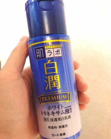 白潤プレミアム 薬用浸透美白化粧水しっとり/肌ラボ/化粧水を使ったクチコミ(2枚目)
