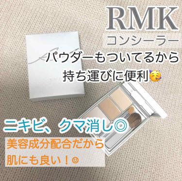 スーパーベーシック コンシーラーパクト/RMK/コンシーラー by ちーぷ