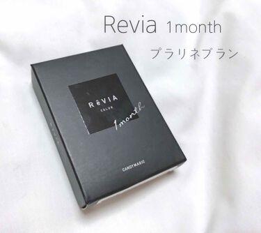 revia /revia/その他を使ったクチコミ(1枚目)