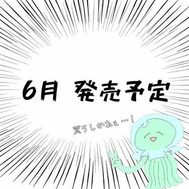 WHY NOT SPINNS リップスティック/DAISO/口紅を使ったクチコミ(4枚目)