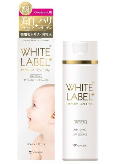 ホワイトラベルプラス 薬用プラセンタの美白リフト美容水