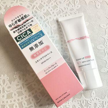 リペア&バランス スキンケアUVベース<トーンアップローズ>/明色化粧品/日焼け止め・UVケアを使ったクチコミ(1枚目)