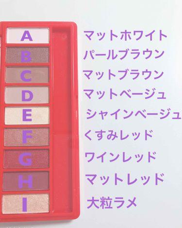 Popteen2019年1月号付録/Popteen (ポップティーン)/パウダーアイシャドウを使ったクチコミ(2枚目)
