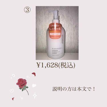 プラセンタ原液100% ピュアビューエッセンス/ジャパンギャルズ/美容液を使ったクチコミ(4枚目)