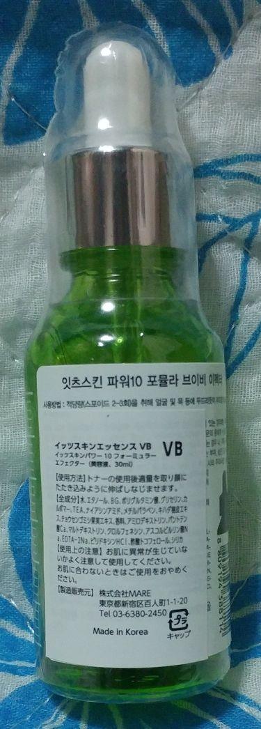 Power10フォーミュラVBエフェクター/It's skin/美容液を使ったクチコミ(2枚目)
