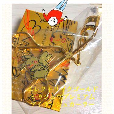 エレクトリック ゴールド ピカシュウ プレミアム アイラッシュカーラー/shu uemura/ビューラーを使ったクチコミ(2枚目)