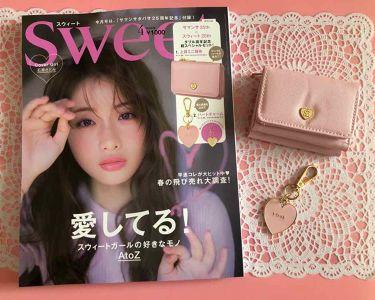 pinkさんの「SWEET(スウィート)雑誌付録<その他>」を含むクチコミ