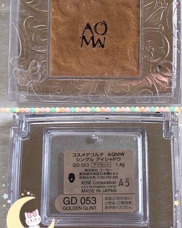 AQ MW シングル アイシャドウ/COSME  DECORTE/パウダーアイシャドウを使ったクチコミ(1枚目)
