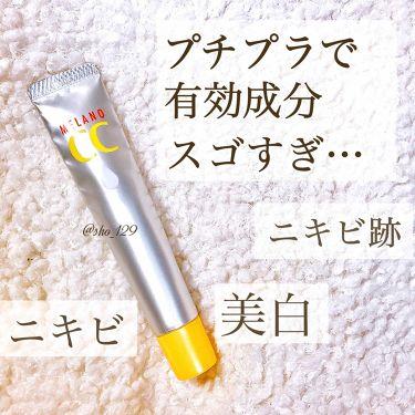 ♛︎平野♛︎さんの「メンソレータム メラノCC薬用しみ集中対策液<美容液>」を含むクチコミ