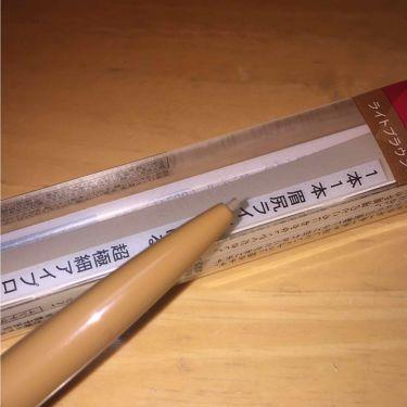 スリムアイブローペンシル/インテグレート/アイブロウペンシルを使ったクチコミ(2枚目)