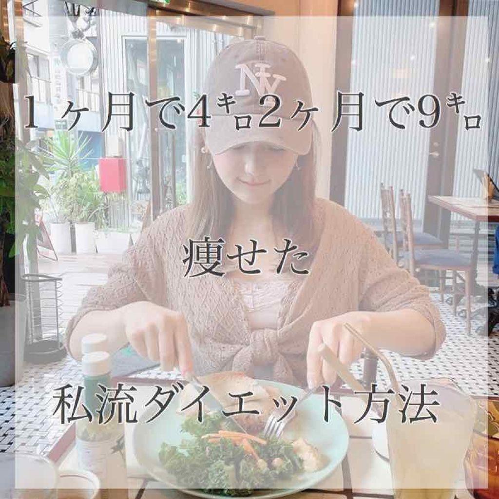 ダイエット 美 酢