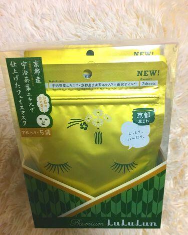 ひろろんさんの「ルルルン京都のプレミアムルルルン(お茶の花の香り)<シートマスク・パック>」を含むクチコミ