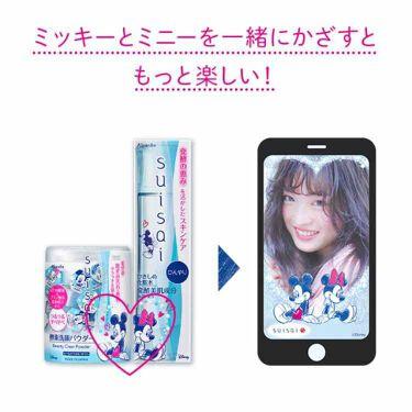 ビューティクリア パウダーウォッシュ/suisai/洗顔パウダーを使ったクチコミ(3枚目)