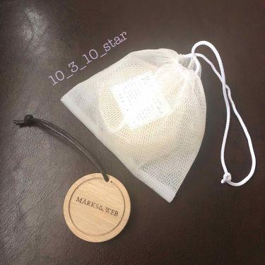 ハンドメイドボタニカルソープ レモングラス/ガーデニア/MARKS&WEB/ボディ石鹸を使ったクチコミ(4枚目)