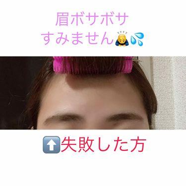 Fujiko Mayu Tint SV/Fujiko/その他アイブロウを使ったクチコミ(3枚目)