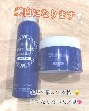 ナチュリエ ハトムギ化粧水(ナチュリエ スキンコンディショナー h )/ナチュリエ/化粧水を使ったクチコミ(1枚目)