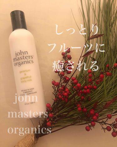 G&Gボディミルク/john masters organics/ボディミルクを使ったクチコミ(1枚目)