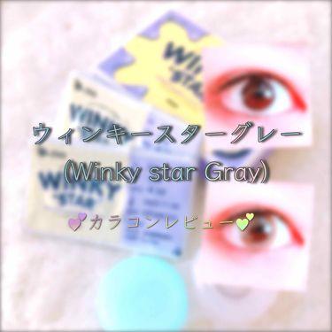 ウィンキースターグレー(Winky star Gray)/POPLENS/その他を使ったクチコミ(1枚目)